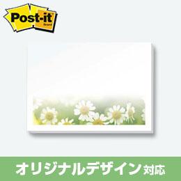 ポストイット ノート3×4