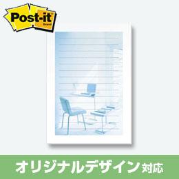 ポストイット ノート4×6