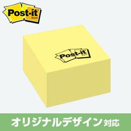 ポストイット キューブ3×3