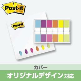 ポストイット ジョーブスリーブ(蛍光カラー6色)