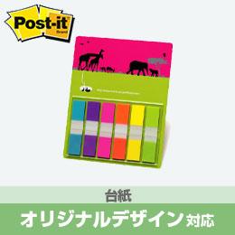 ポストイット カードタイプ(蛍光カラー6色)
