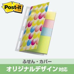 ポストイット 手帳道具(透明PP)6穴リフィルタイプL