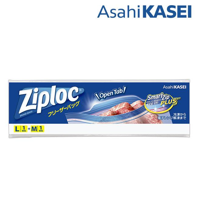 ジップロック フリーザーバッグ(L・M各1枚袋入)/旭化成(asa-zfb-lm1b)
