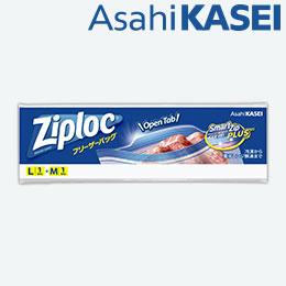 ジップロック フリーザーバッグ(L・M各1枚袋入)/旭化成