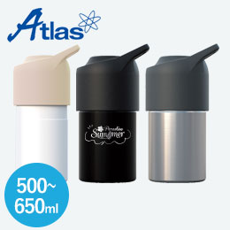 アトラス ボトルインボトル約500~650ml用(ハンドルタイプ)