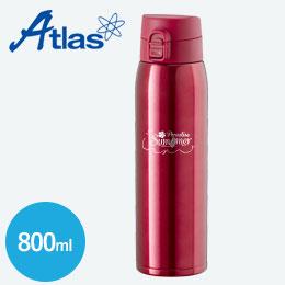 アトラス ステンレスワンタッチマグボトル800ml