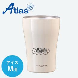 アトラス カップインタンブラー(アイス用Mサイズ)