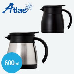 アトラス ステンレスコーヒーサーバー600ml