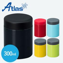 アトラス ステンレスフードポット300ml 飲み口付