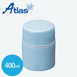 アトラス フードポット400ml(中栓付)【在庫限り商品】