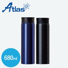 アトラス 軽量マグボトル680ml