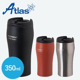 アトラス CURRENT フタ付きコーヒータンブラー 350ml