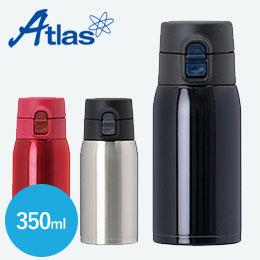 アトラス 軽量ワンタッチボトル350ml