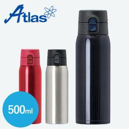 アトラス 軽量ワンタッチボトル500ml