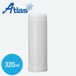 アトラス スクリューマグボトル320ml【在庫限り商品】