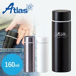 アトラス miniボトル 160ml