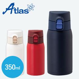 アトラス Airlist 超軽量ワンタッチボトル350ml