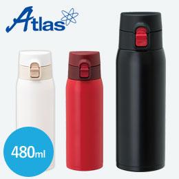 アトラス Airlist 超軽量ワンタッチボトル480ml