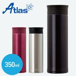 アトラス 軽量スクリューマグボトル350ml
