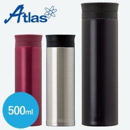 アトラス 軽量スクリューマグボトル500ml
