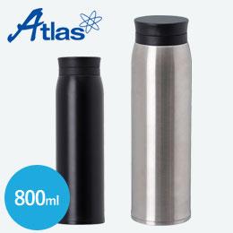 アトラス 軽量ステンレスマグボトル800ml