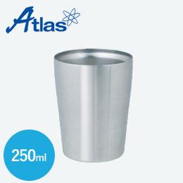 アトラス 真空ステンレスタンブラー250ml