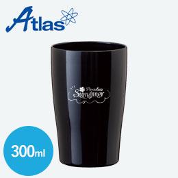 アトラス Sinqs 真空抗菌タンブラー 300ml