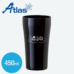 アトラス Sinqs 真空抗菌タンブラー 450ml