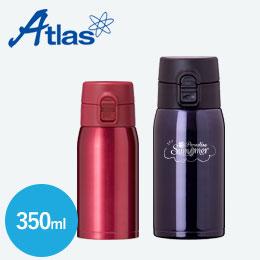 アトラス ステンレスワンタッチマグボトル350ml