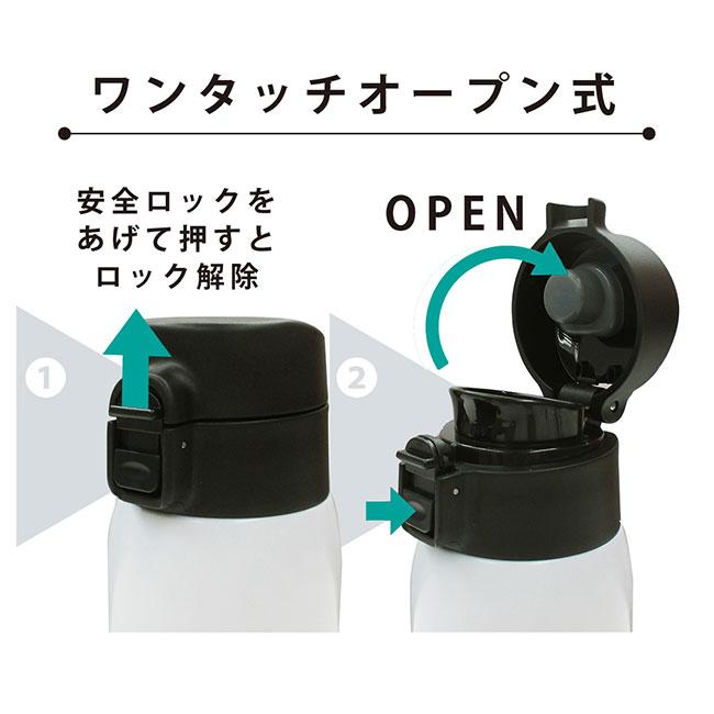 アトラス 軽量ワンタッチマグボトル500ml(atASW-500)ワンタッチオープン式