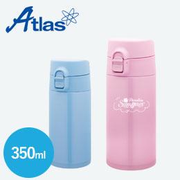 アトラス 軽量ワンタッチボトル 350ml