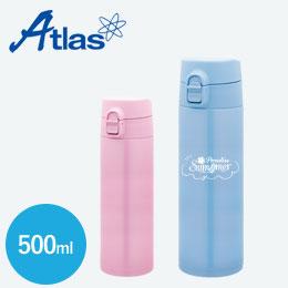 アトラス 超軽量ワンタッチボトル500ml