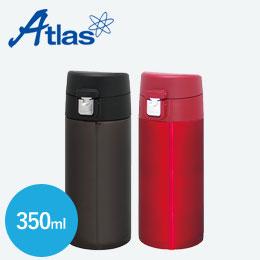 アトラス ワンタッチマグボトル350ml【在庫限り商品】