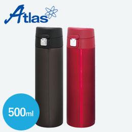 アトラス ワンタッチマグボトル500ml