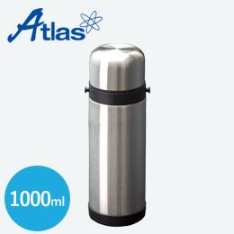 アトラス ステンレスボトル1000ml広口タイプ