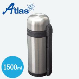 アトラス ステンレスボトル1500ml広口タイプ