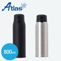 アトラス 軽量ワンタッチボトル800ml