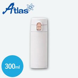 アトラス ステンレスワンタッチ軽量スリムマグボトル300ml