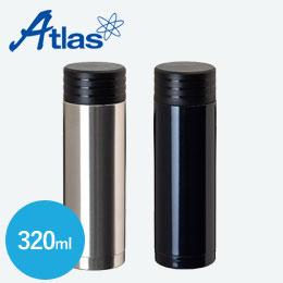 アトラス 真空二重マグボトル320ml
