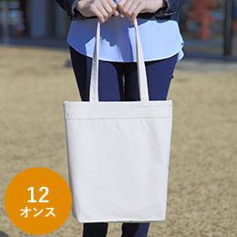 キャンバストートバッグ(生成)