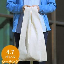 コットンマルシェバッグ(Mサイズ)