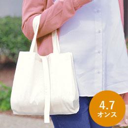 コットンコンビニ袋(Mサイズ)
