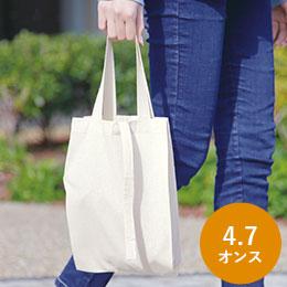 コットンコンビニ袋(Sサイズ)
