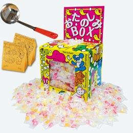 小粒宝石キャンディすくいどり 100人用
