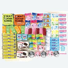 パンチBOX用 家庭雑貨(景品)