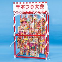 千本つり大会用 花火セット(50人用/景品)