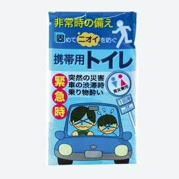 携帯用トイレ1P