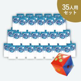 サイコロ出た目の数だけプレゼント ナノックス液体洗剤(約35人用)
