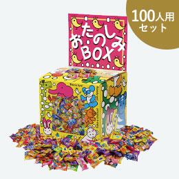 ラムネ&キャンディすくいどり110人用