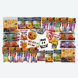 パンチBOX用ハロウィンお菓子&おもちゃ(景品)